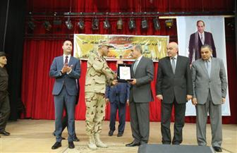 تكريم 400 من أسر شهداء ومصابي العمليات الحربية في كفر الشيخ   صور
