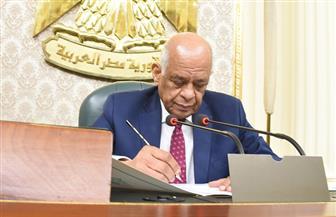 مجلس النواب يؤجل جلساته العامة إلى 29 أبريل