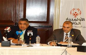 القاهرة تستضيف أعمال الاجتماع السنوي للرئاسة الإقليمية للأوليمبياد الخاص الدولي