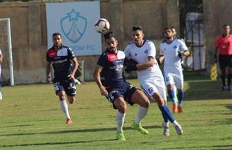 الجولة 16 تتواصل اليوم بمباريات القاهرة