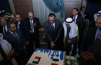 سفير الكويت يشيد بالعلاقات التاريخية مع مصر | صور