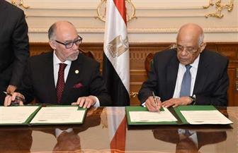 على عبد العال يوقع اتفاقية إطارية للتعاون مع رئيس مجلس النواب التشيلي |صور