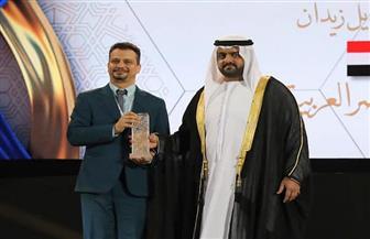 ٧ مصريين يفوزون بجائزة راشد بن حمد الشرقي للإبداع.. هذه نتائج الجائزة كاملة | صور