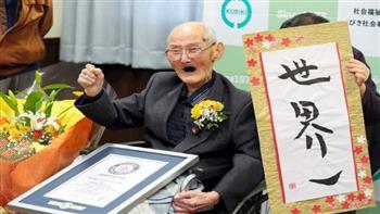 وفاة أكبر معمر ياباني عن عمر 112 عاما