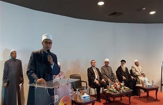 """مؤتمر""""وعظ قنا"""" يناقش محاور مجتمعية وفكرية مهمة بمشاركة ممثلين لمختلف المؤسسات في المحافظة"""