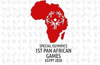 الرئاسة الإقليمية للأوليمبياد الخاص تشيد بإحراز مصر 80 ميدالية