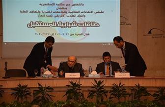 وزير الرياضة يلتقي شباب الجامعات ويوقع بروتوكول تعاون مع مكتبة الإسكندرية | صور