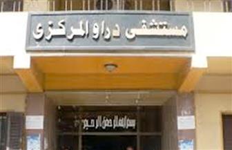 تحرير محاضر مخالفات وإحالة أطباء للتحقيق في حملات رقابية على عدد من المواقع الخدمية بأسوان