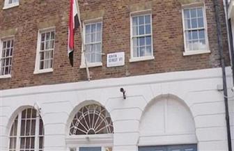 دفتر تعازى بسفارة مصر بإثيوبيا خلال استقبال المعزين فى مبارك