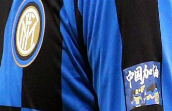 يويفا يؤكد إقامة مباراة إنتر ميلان مع لودوجورتس بدون مشجعين