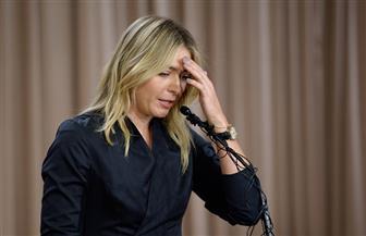 الروسية ماريا شارابوفا تعلن اعتزال التنس