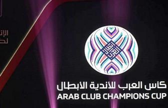 تعرف على مواعيد مباريات الدور ربع النهائي لبطولة كأس العرب لمنتخبات الشباب في السعودية