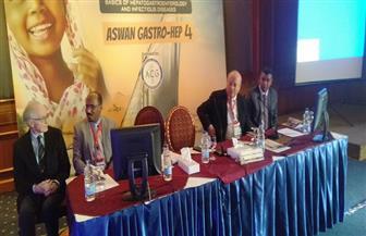 انطلاق المؤتمر السنوي لأمراض الكبد والجهاز الهضمي في أسوان| صور