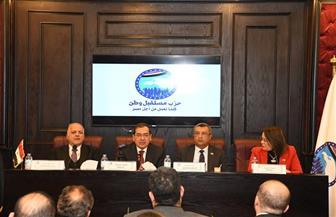 طارق الملا يستعرض استثمارات مصر فى قطاع الوقود