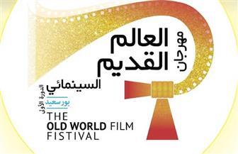 «مهرجان العالم القديم» أول مهرجان سينمائي دولي بمدينة بورسعيد