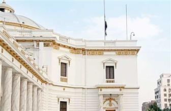 مجلس النواب ينكس أعلامه حدادا على وفاة الرئيس الأسبق محمد حسنى مبارك