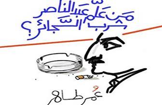 """عمر طاهر يناقش """"من علم عبد الناصر شرب السجائر"""" في ديوان الزمالك"""