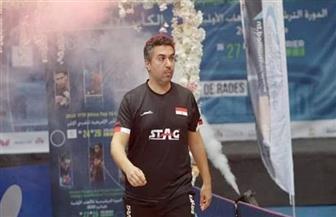 أحمد صالح يتأهل إلى نهائى كأس إفريقيا لتنس الطاولة بتونس