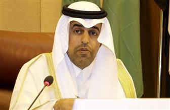 رئيس البرلمان العربي يجدد إدانته التدخلات الإيرانية في الشئون الداخلية للدول العربية