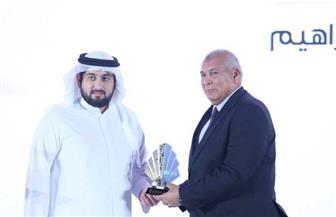 محافظ الوادي الجديد يتسلم جائزة محمد بن راشد آل مكتوم للمعرفة عن فئة الحكومات