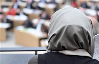 المحكمة الدستورية العليا بألمانيا تقضي بدستورية حظر ارتداء الحجاب للمتدربات في مجال القضاء