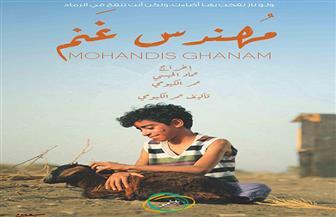 4 دول خليجية تشارك في مسابقة الأفلام القصيرة لمهرجان البحرين السينمائي | صور