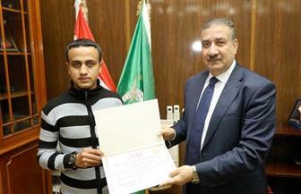 محافظ المنوفية يكرم الطالب مصطفى قابل لحصوله على المركز الأول في حفظ القرآن |صور
