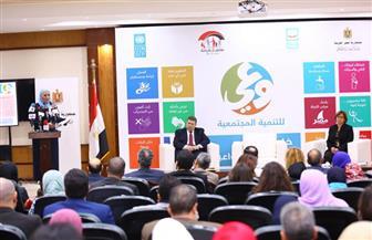 فاضل سلطان: برنامج وعي سيؤدي إلى تقليل معدلات الجريمة في المجتمع المصري | صور