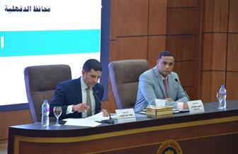 محافظ الدقهلية يجتمع بالرئيس التنفيذي للهيئة العامة للاستثمار | صور