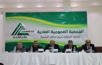إجراء انتخابات التجديد النصفي لنقابة المهندسين بكفرالشيخ غدا | صور