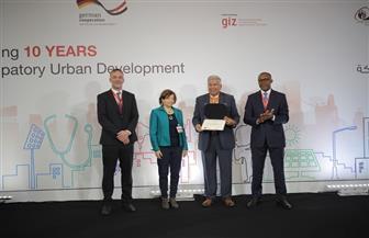 برنامج التنمية بالمشاركة في المناطق الحضرية يستعرض نتائج 10 سنوات من الإنجازات
