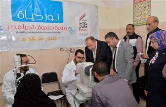 """الداخلية تشارك في مبادرة """"نور حياة"""" لاكتشاف وعلاج أمراض العيون"""