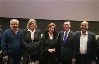 سفير كوريا يدعو إلهام شاهين ولجنة شرم الشيخ السينمائي لمشاهدة الفيلم الحائز على أوسكار