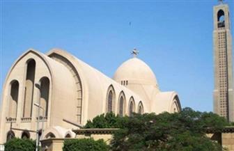 الكنيسة الأرثوذكسية تشارك جموع الشعب الاحتفال بالذكرى السابعة لثورة 30 يونيو المجيدة