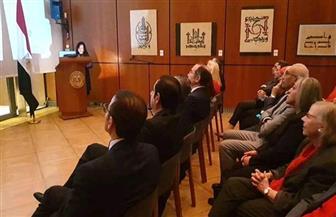السفارة المصرية في برلين تستضيف محاضرة لأمين متحف الآثار الإسلامية فى ماليزيا | صور