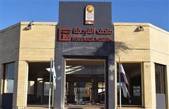 وزير السياحة والآثار يفتتح متحف الغردقة الجديد.. غدا | صور