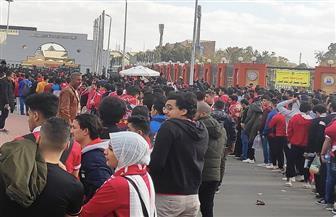 الجماهير تتوافد على إستاد القاهرة لمؤازرة الأهلي أمام صن داونز