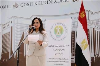 سفيرة مصر في كازاخستان تفتتح معرض «كنوز مصر» المقام في نور سلطان | صور