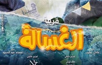 """""""الغسالة"""".. أحدث تجربة مصرية للخيال العلمي تجمع محمود حميدة بهنا الزاهد"""