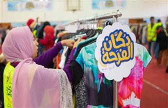 """صندوق تحيا مصر يفتتح  """"دكان الفرحة"""" بجامعة سوهاج.. غدا"""