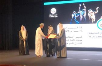 انطلاق مهرجان أيام الشارقة المسرحية بحضور الشيخ سلطان القاسمي حاكم الشارقة |صور