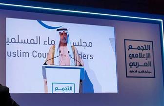 فى التجمع الإعلامي العربي.. وزير التسامح الإمارتي يدعو إلي نشر مبادئ التسامح والأخوة الإنسانية