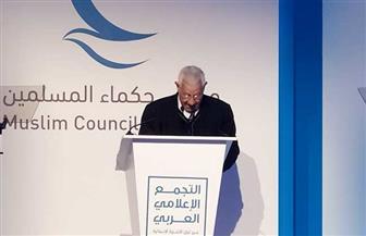 """مكرم محمد أحمد: وثيقة """"الأخوة الإنسانية"""" نقطة انطلاق جديدة لمستقبل البشرية"""