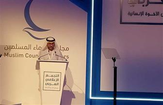 سلطان الرميثي: التجمع الإعلامي العربي يهدف إلى محاربة خطاب الكراهية والتمييز