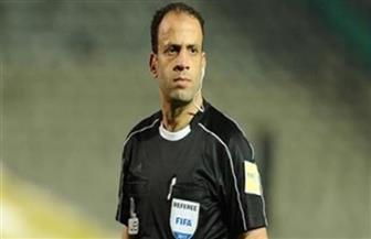 ترشيح محمد الحنفي لإدارة مباراة الاتحاد والزمالك غدا