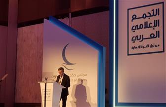 ورشة على هامش التجمع الإعلامي العربي لمناقشة «مبادىء الأخوة الإنسانية» لتعزيز أخلاقيات الصحافة