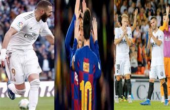 كأس إسبانيا: ريال وبرشلونة وفالنسيا لمواصلة المشوار