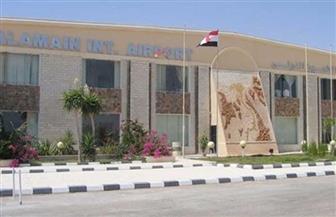وصول الطائرة المصرية القادمة من الصين إلى مطار العلمين وعلى متنها 301 مواطن
