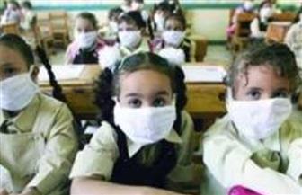 مصدر بالتعليم: هؤلاء الطلاب يحق لهم الغياب عن المدرسة في الفصل الدراسي الثاني