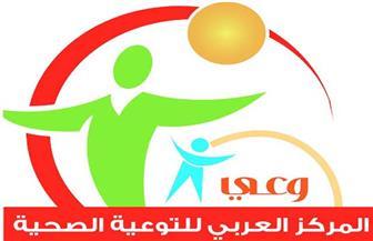"""مركز وعي بـ """"الأطباء العرب"""" يطلق حملة للتوعية والوقاية من فيروس كورونا الجديد"""